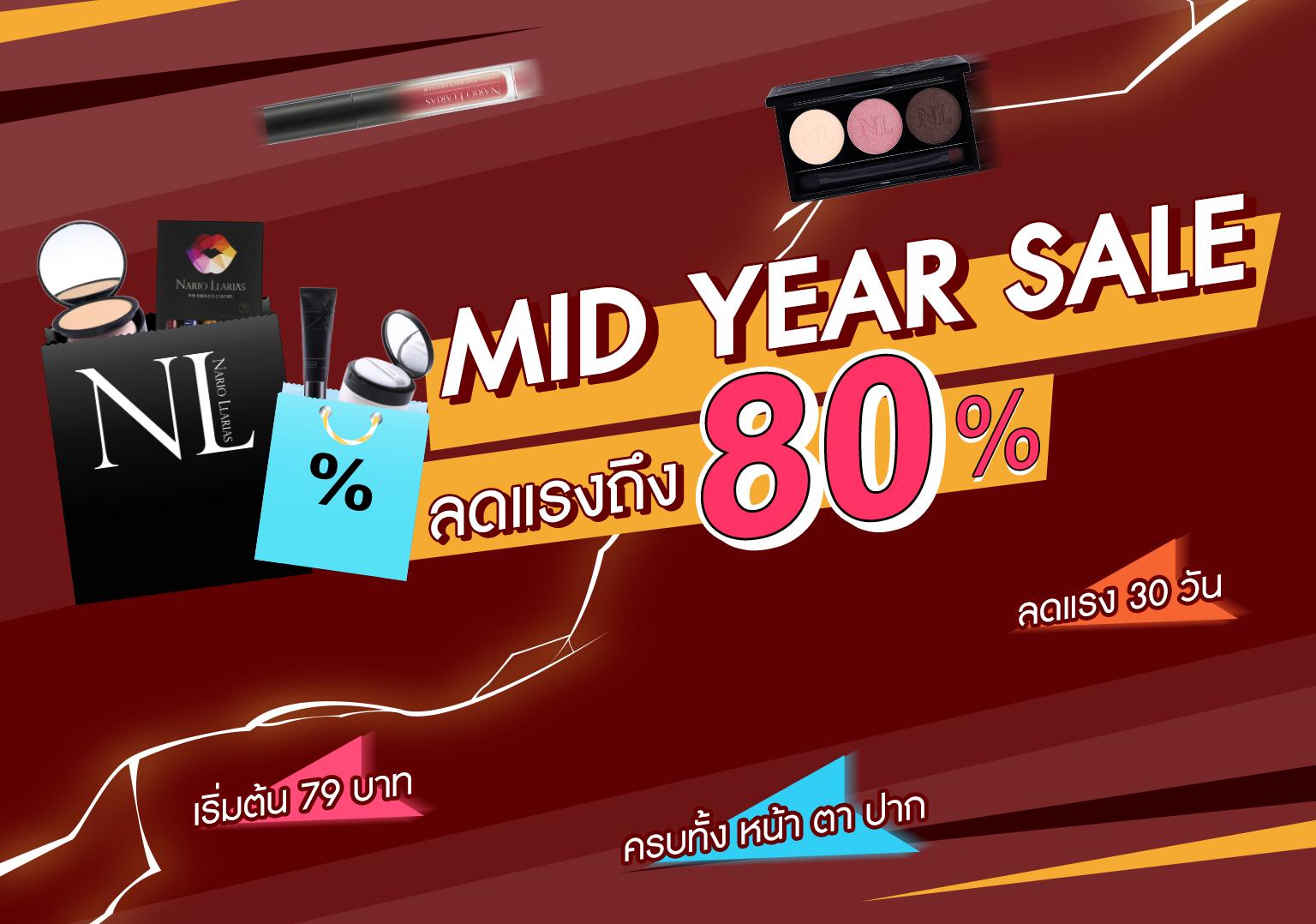 NL Mid Year Sale